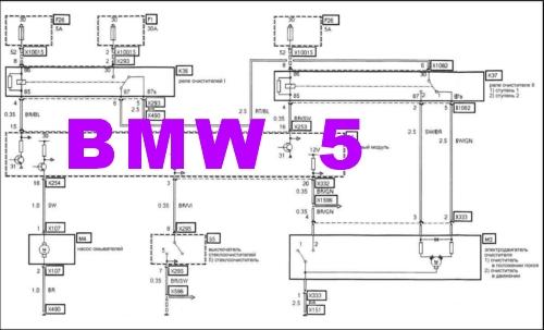 Схемы проводки | Bmw схемы электрооборудование: http://buting.ru/?p=2428
